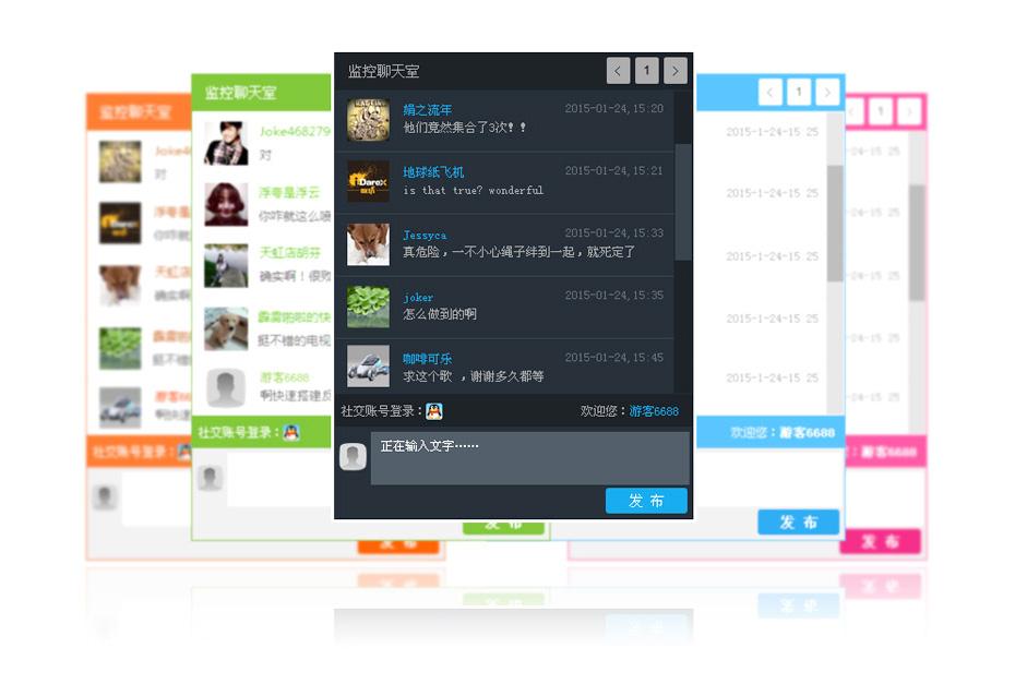 奥点云文字聊天互动服务上线啦!来搭一个自己的聊天室!